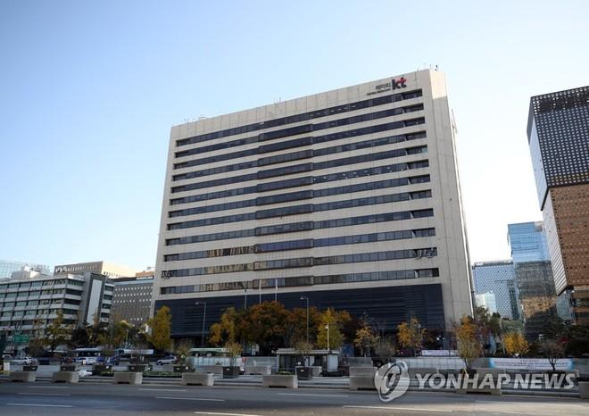 Nhà mạng Hàn Quốc bị phạt 10 tỷ đồng vì mạng chậm - Ảnh 1.