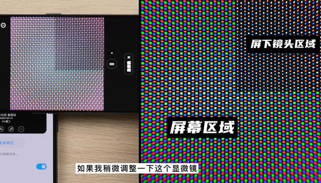 ZTE ra mắt smartphone với camera ẩn dưới màn hình thế hệ mới, giá từ 7.7 triệu đồng - Ảnh 3.