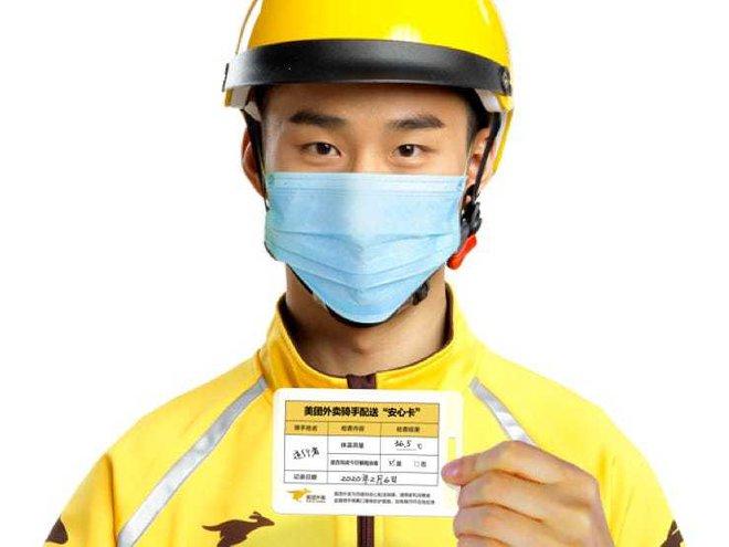 Đa dạng hình thức giao hàng không tiếp xúc tại Trung Quốc - Ảnh 2.