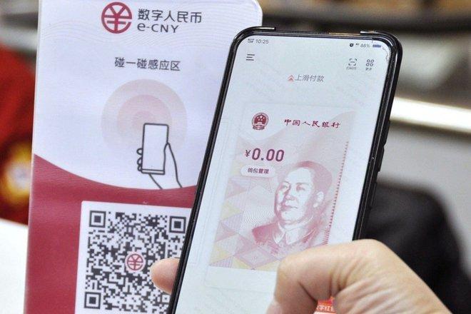 Cạnh tranh với Trung Quốc, Nhật Bản sắp phát hành tiền số - Ảnh 1.