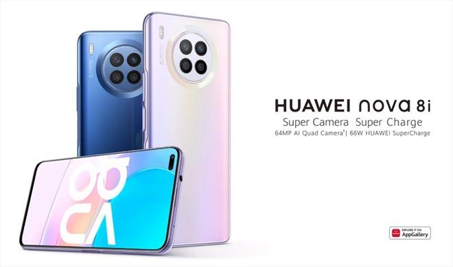 Huawei trình làng loạt sản phẩm cao cấp - Ảnh 2.