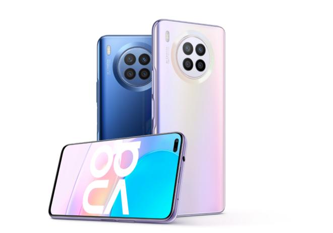 Huawei Nova 8i ra mắt: Snapdragon 662, 4 camera sau, sạc nhanh 66W, giá 7.2 triệu đồng - Ảnh 1.
