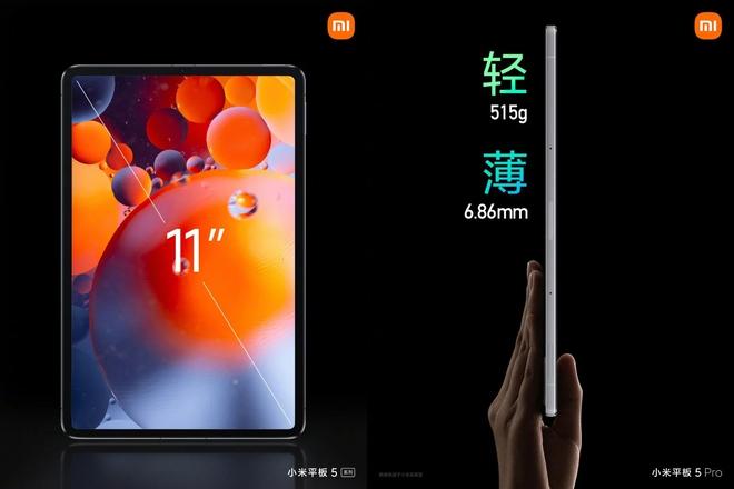 Xiaomi ra mắt Mi Pad 5 và Mi Pad 5 Pro: Màn hình 120Hz, Snapdragon 860/870, 8 loa, giá từ 7.1 triệu đồng - Ảnh 3.