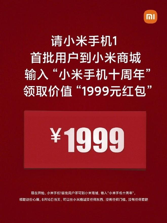 Tri ân kiểu Xiaomi: Hoàn tiền 100% cho 184.000 người dùng đã mua điện thoại Mi 1 cách đây 10 năm - Ảnh 1.
