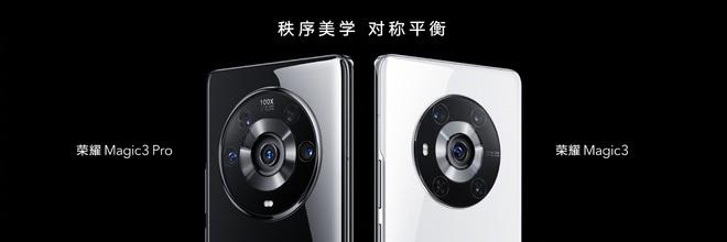 Honor ra mắt flagship Snapdragon 888+: Thiết kế giống hệt Huawei Mate40, giá từ 16 triệu đồng - Ảnh 3.
