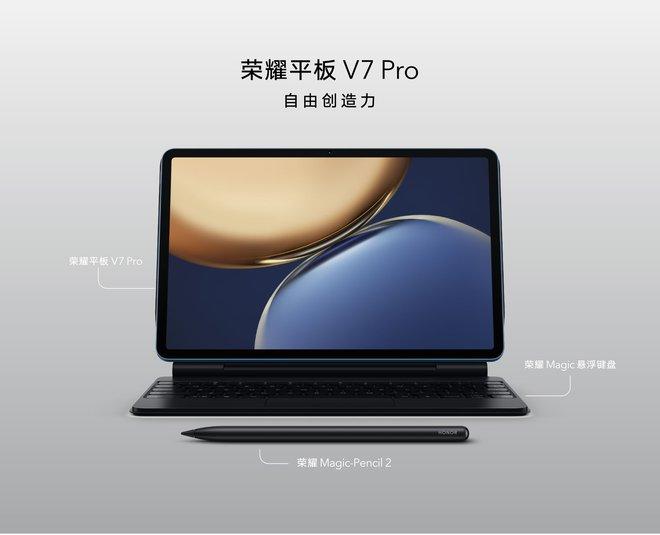 Honor Tab V7 Pro ra mắt: Dimensity 1300T, màn hình 120Hz, hỗ trợ bút cảm ứng, giá từ 9.2 triệu đồng - Ảnh 1.
