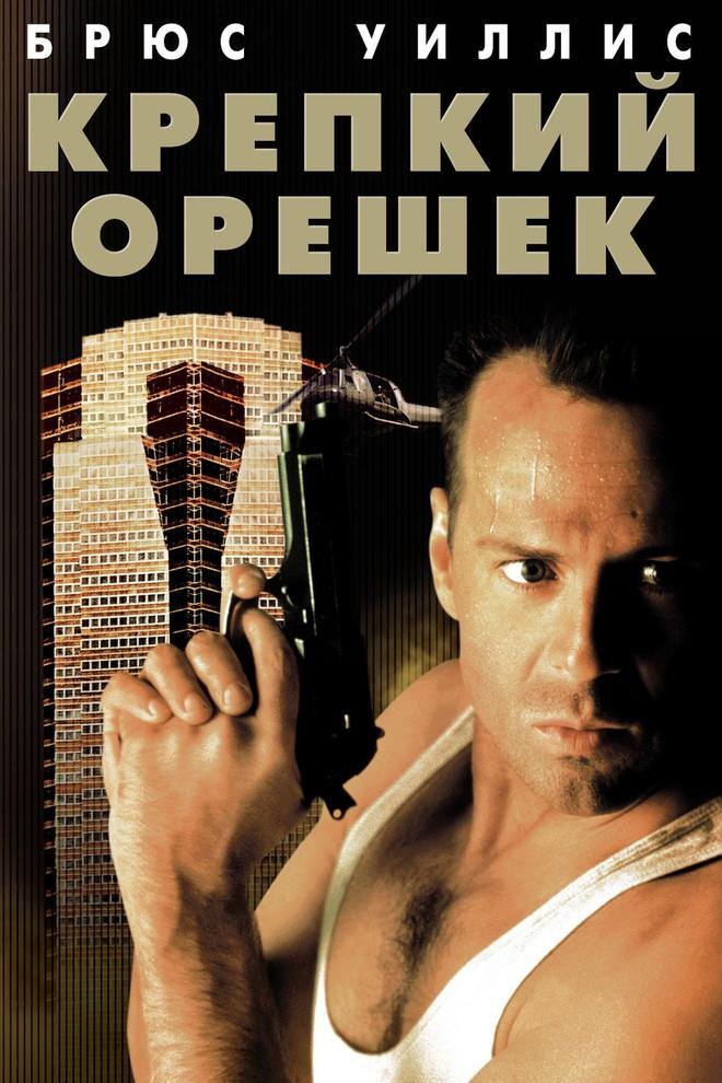 Tài tử Bruce Willis đang ở Mỹ mà vẫn đóng phim quảng cáo được cho nhà mạng Nga và nhận thù lao triệu đô. Họ đã làm như thế nào vậy? - Ảnh 2.