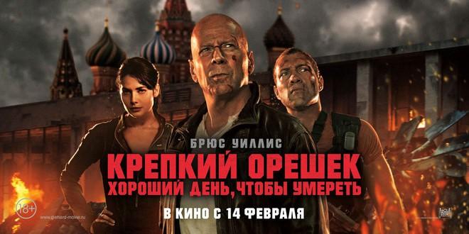 Tài tử Bruce Willis đang ở Mỹ mà vẫn đóng phim quảng cáo được cho nhà mạng Nga và nhận thù lao triệu đô. Họ đã làm như thế nào vậy? - Ảnh 9.