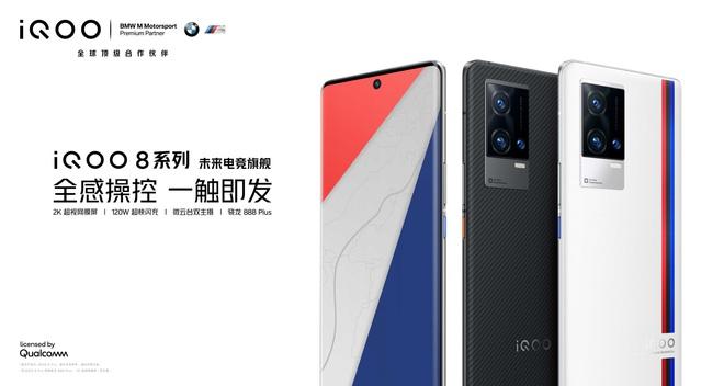 iQOO 8 và 8 Pro ra mắt: Màn hình OLED E5 đầu tiên, Snapdragon 888+, sạc nhanh 120W, giá từ 13.4 triệu đồng - Ảnh 1.