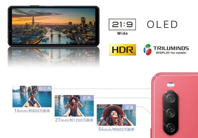 Sony ra mắt Xperia 10 III Lite: Hỗ trợ eSIM, Snapdragon 690, giá 9.7 triệu đồng - Ảnh 2.