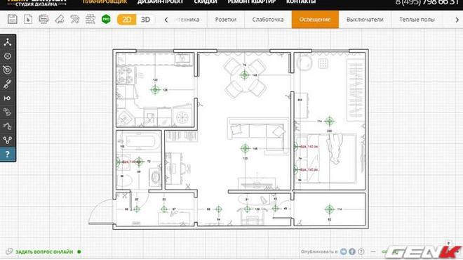 Anh em thích DIY bơi hết vào đây: 5 phần mềm thiết kế nội thất đã nhiều chức năng lại còn miễn phí - Ảnh 14.