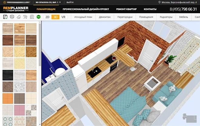Anh em thích DIY bơi hết vào đây: 5 phần mềm thiết kế nội thất đã nhiều chức năng lại còn miễn phí - Ảnh 12.