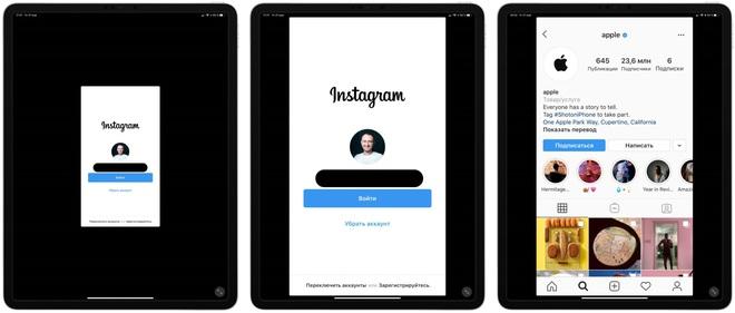 CEO Instagram: Chúng tôi chưa có kế hoạch phát triển ứng dụng cho iPad - Ảnh 1.