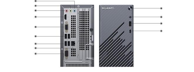 Huawei ra mắt PC để bàn mới: Ryzen 7 4700G, RAM 16GB, giá từ 13.8 triệu đồng - Ảnh 3.