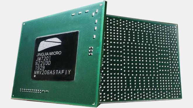Hãng Trung Quốc chuẩn bị tung ra GPU hiệu năng ngang ngửa GTX 1080 - Ảnh 1.