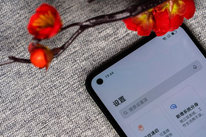 realme GT Neo2 ra mắt: Thiết kế mới, màn hình AMOLED 120Hz, Snapdragon 870, sạc nhanh 65W, giá từ 8.5 triệu đồng - Ảnh 6.