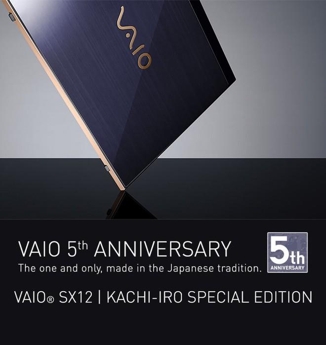 VAIO ra mắt laptop đặc biệt kỷ niệm 5 năm thành lập thương hiệu - Ảnh 2.