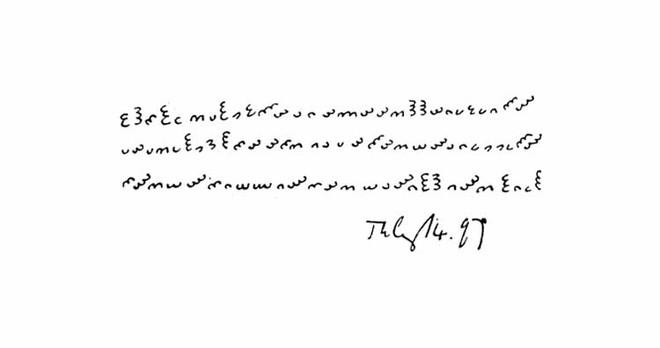 Những mật mã bí ẩn trong lịch sử mà cho tới nay vẫn chưa tìm được lời giải đáp - Ảnh 7.