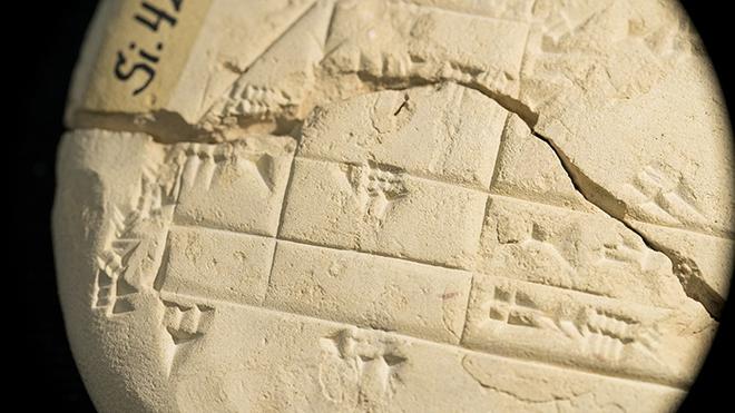 Miếng đất sét 3.700 năm tuổi đã giúp chứng minh định lý Pitago đã được ứng dụng trước khi nhà triết học Pythagoras ra đời - Ảnh 4.