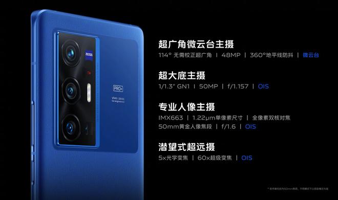 Vivo X70 Pro+ ra mắt: Snapdragon 888+, màn hình 2K 120Hz, 4 camera OIS, sạc nhanh 55W, giá từ 19.4 triệu đồng - Ảnh 3.