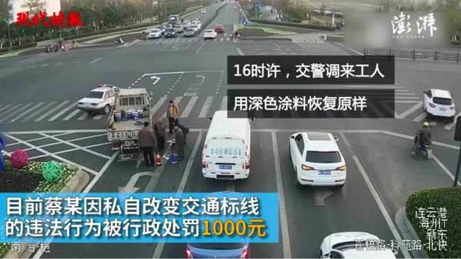 Trung Quốc: Vẽ lại vạch kẻ đường để đi làm cho đỡ tắc - Ảnh 3.