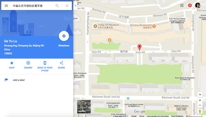Ge Yulu Road trên Google Maps