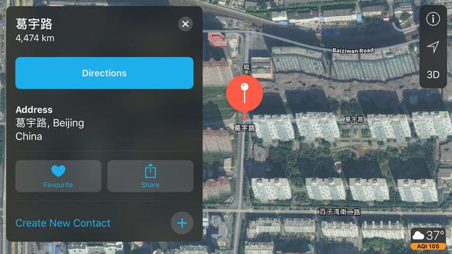 Ge Yulu Road trên Apple Maps