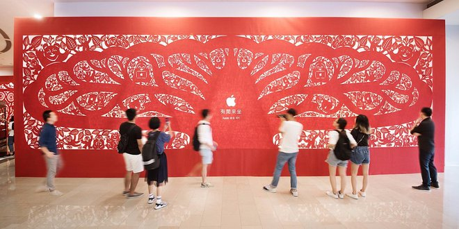 Mặt tiền cửa hàng đầu tiên của Apple tại Đài Loan.