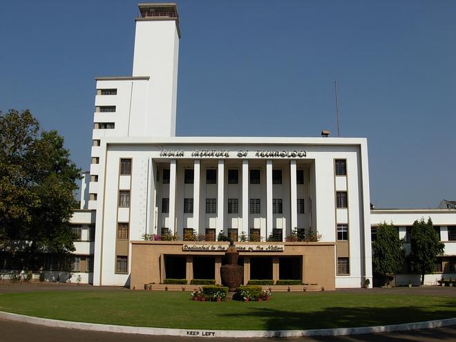 Học viện Kharagpur biến vastu shastra thành một môn học của mình.