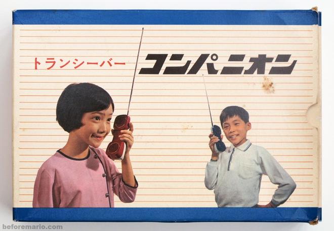 Chiếc bộ đàm 52 năm tuổi này đã đánh dấu bước đi đầu tiên của Nintendo trong ngành công nghiệp đồ chơi điện tử - Ảnh 2.