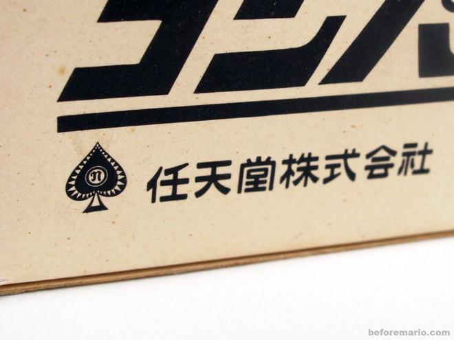 Chiếc bộ đàm 52 năm tuổi này đã đánh dấu bước đi đầu tiên của Nintendo trong ngành công nghiệp đồ chơi điện tử - Ảnh 10.