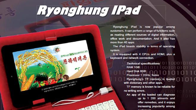 Chiếc máy tính bảng mới nhất của Triều Tiên