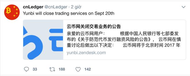Yunbi đăng thông báo bằng tiếng Trung
