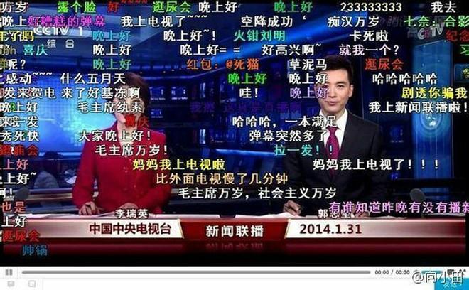 Tính năng như dở hơi trên các nền tảng video Trung Quốc cho thấy, thanh niên nước này rất cô đơn - Ảnh 1.