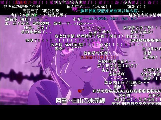 Tính năng như dở hơi trên các nền tảng video Trung Quốc cho thấy, thanh niên nước này rất cô đơn - Ảnh 3.