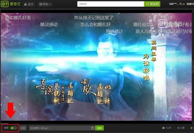 Tính năng như dở hơi trên các nền tảng video Trung Quốc cho thấy, thanh niên nước này rất cô đơn - Ảnh 5.