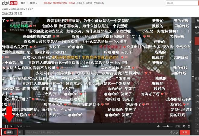 Tính năng như dở hơi trên các nền tảng video Trung Quốc cho thấy, thanh niên nước này rất cô đơn - Ảnh 7.