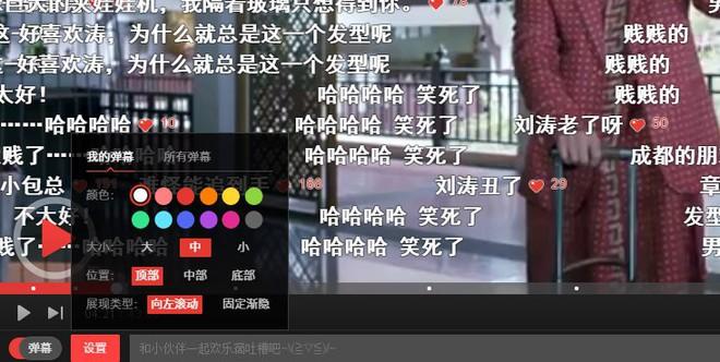 Tính năng như dở hơi trên các nền tảng video Trung Quốc cho thấy, thanh niên nước này rất cô đơn - Ảnh 8.
