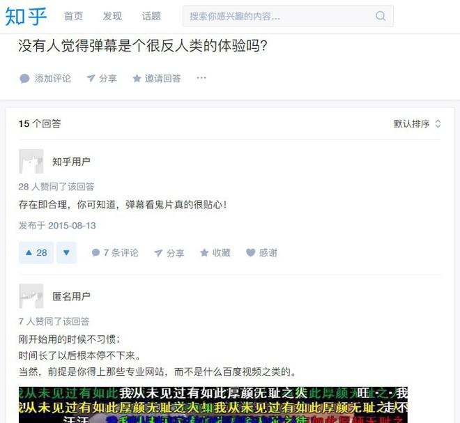 Tính năng như dở hơi trên các nền tảng video Trung Quốc cho thấy, thanh niên nước này rất cô đơn - Ảnh 10.