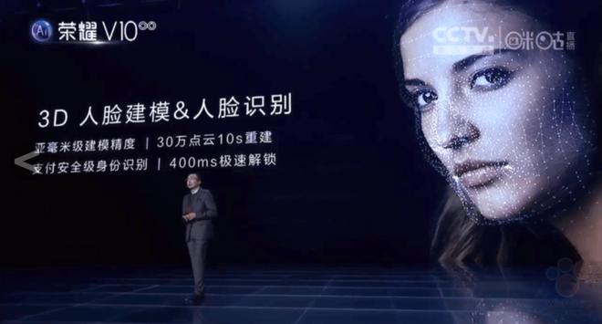 Huawei chính là công ty Android đầu tiên trên thế giới bắt kịp Apple về nhận diện khuôn mặt 3D, chỉ hơi tiếc là... - Ảnh 1.