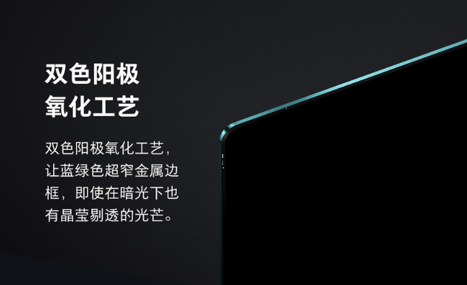 Xiaomi ra mắt Mi TV 4 65 inch, không viền màn hình, mỏng 7,5 mm, giá 20 triệu - Ảnh 3.
