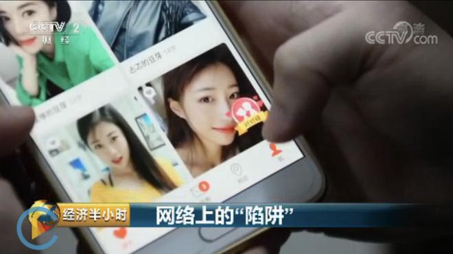 Các nàng thơ trên Tinder Trung Quốc toàn là bot, chỉ thích xin tiền chứ không muốn gặp mặt - Ảnh 1.