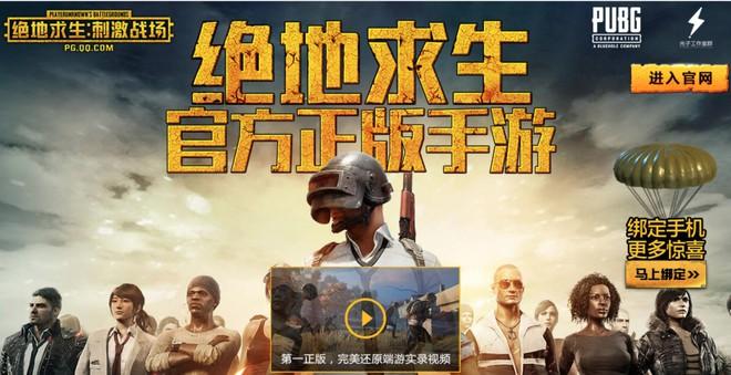 PUBG Mobile phiên bản Trung Quốc: Chỉ cho chơi, không cho mua đồ! - Ảnh 1.