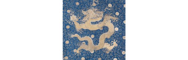 Long bào của Hoàng đế Càn Long sắp được bán đấu giá ở London, dự kiến đem về 4,4 tỷ đồng - Ảnh 2.