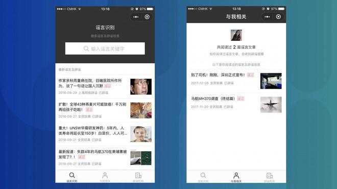 Nhìn cách đối phó với tin giả của WeChat mới thấy Facebook còn phải học hỏi nhiều - Ảnh 2.