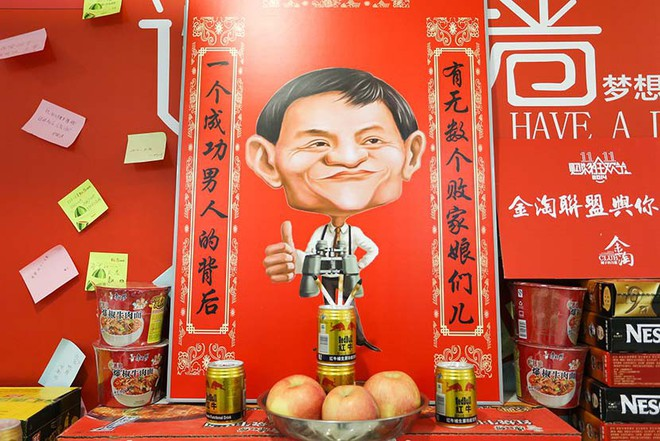 Jack Ma trở thành thần Tài hiện đại của Trung Quốc, được dân thờ cúng như thật! - Ảnh 2.