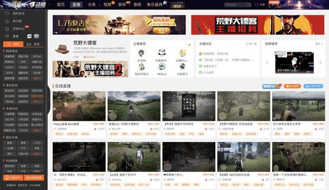 Gamer Trung Quốc không được chơi Red Dead Redemption 2 vẫn viết review như thật! - Ảnh 1.
