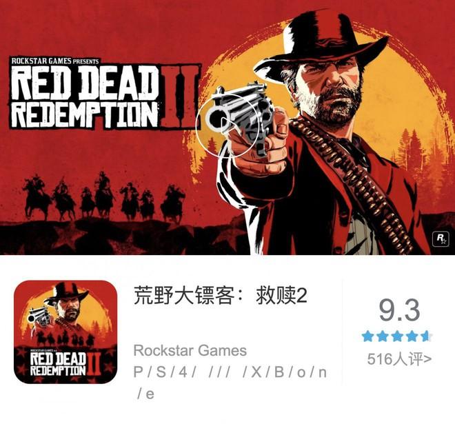 Gamer Trung Quốc không được chơi Red Dead Redemption 2 vẫn viết review như thật! - Ảnh 2.