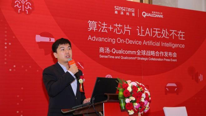 Đây là startup 3 tỷ đô đang ngày ngày dõi theo gương mặt của hơn 1 tỷ người Trung Quốc - Ảnh 2.