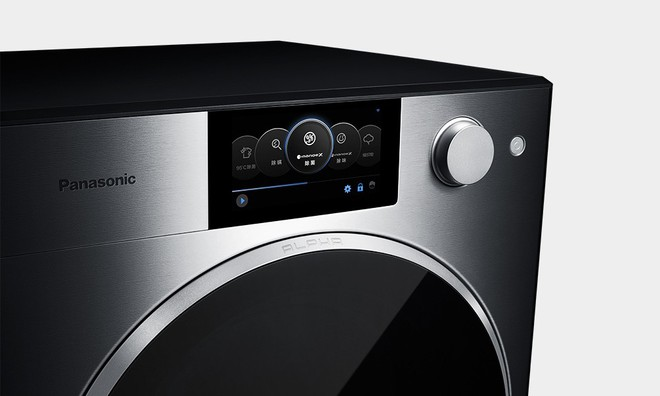Khi Porsche Design thiết kế máy giặt: Lồng giặt như lazang siêu xe, khung thép không gỉ, chống rung/ồn tiên tiến, giá 67,4 triệu - Ảnh 3.